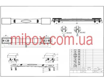 ручка к корпусу, L220 мм